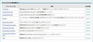 xiph.org_aguse.jp