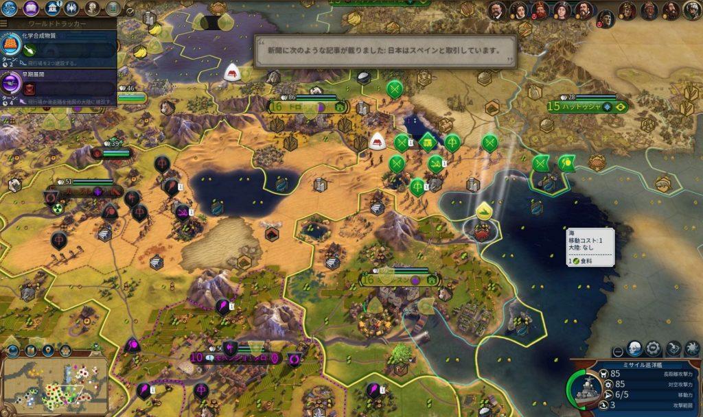 東方のブラジル軍終結