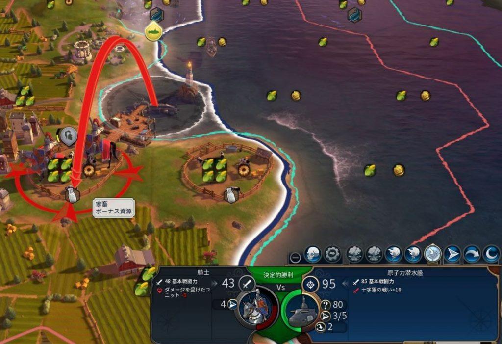 潜水艦のパワーアップ