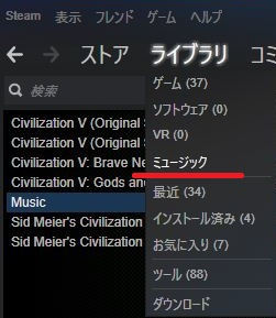 steammusic00