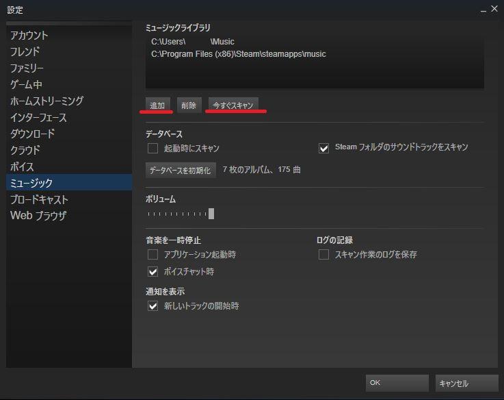 steammusic03