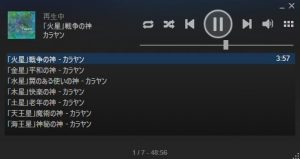 steammusic06