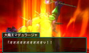 DQMJ3P_大魔王の雄叫び