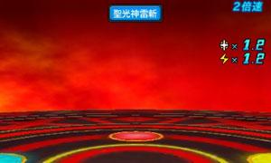 DQMJ3P_1ターン撃破