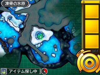 Lv上げマップ道中3