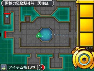 DQMJ3P-黒鉄の監獄塔4階