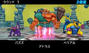 DQMJ3P悪霊の神々