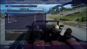 FF15_ドライブ中にアイテム購入