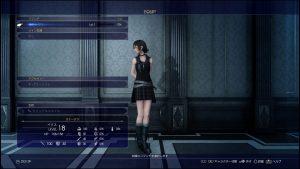 FF15_イリスステータス画面