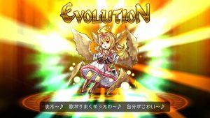 egglia-メッソウ進化