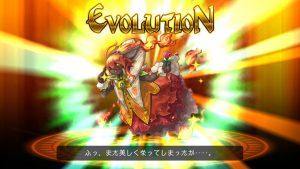 egglia-リュリウイ進化