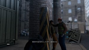 Watch_Dogs-mission