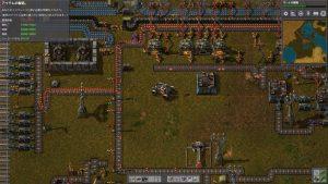 Factorio-campaign1