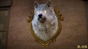 黒い砂漠白いオオカミの頭部剥製