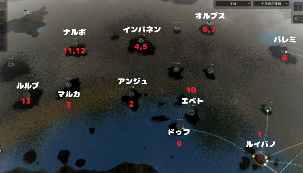黒い砂漠狩猟クエストマップ
