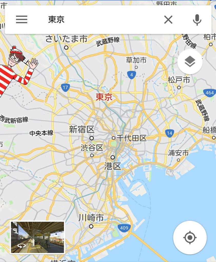 スマホ版Googlemap2018