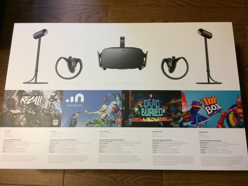 OculusRiftパッケージ