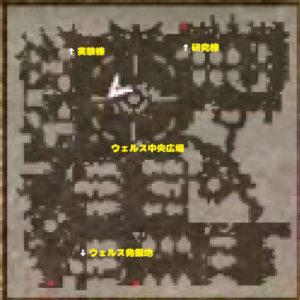 ウェルス中央広場マップ