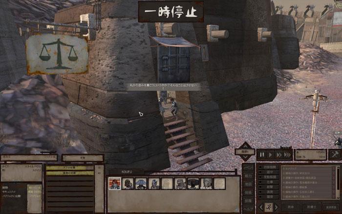 Kenshi02スクイン