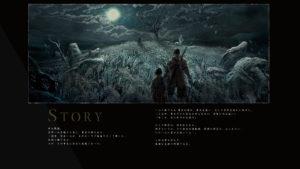 SEKIRO-STORY