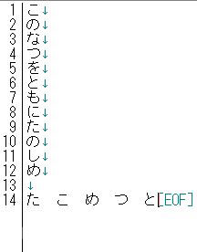 DQ10文字順