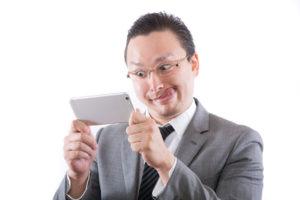 動画配信サービス料金比較