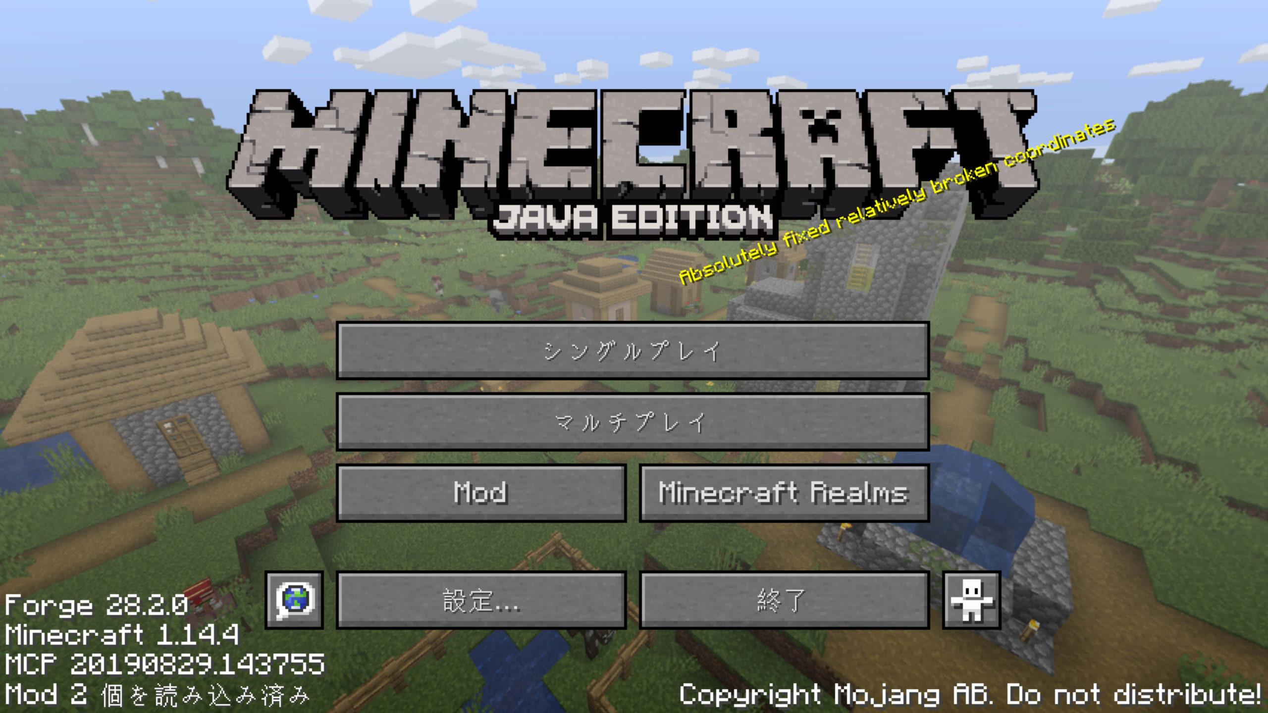 方 入れ 影 mod Minecraft 低スペックPCで使える軽い影