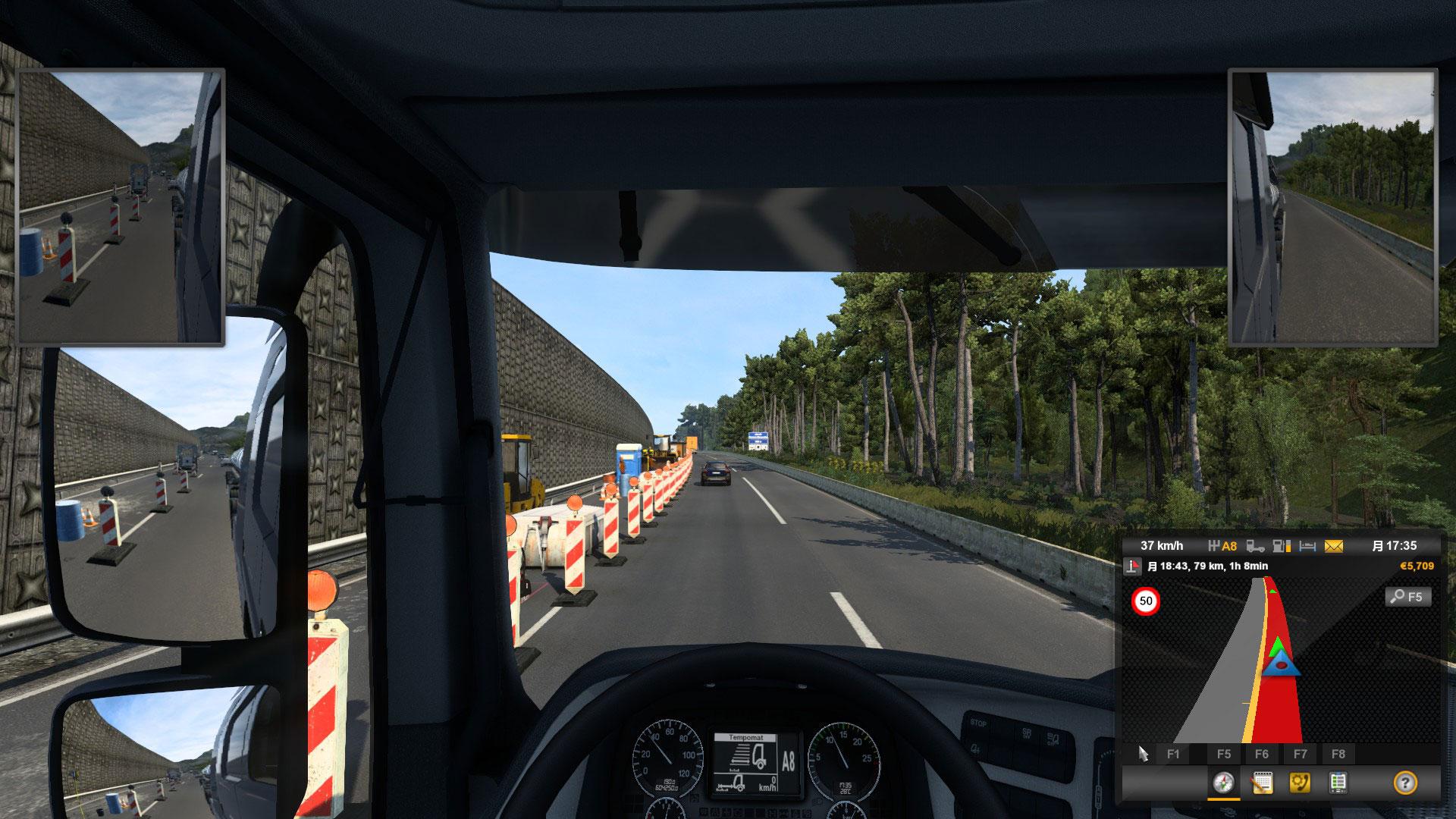ETS2道路脇が工事中