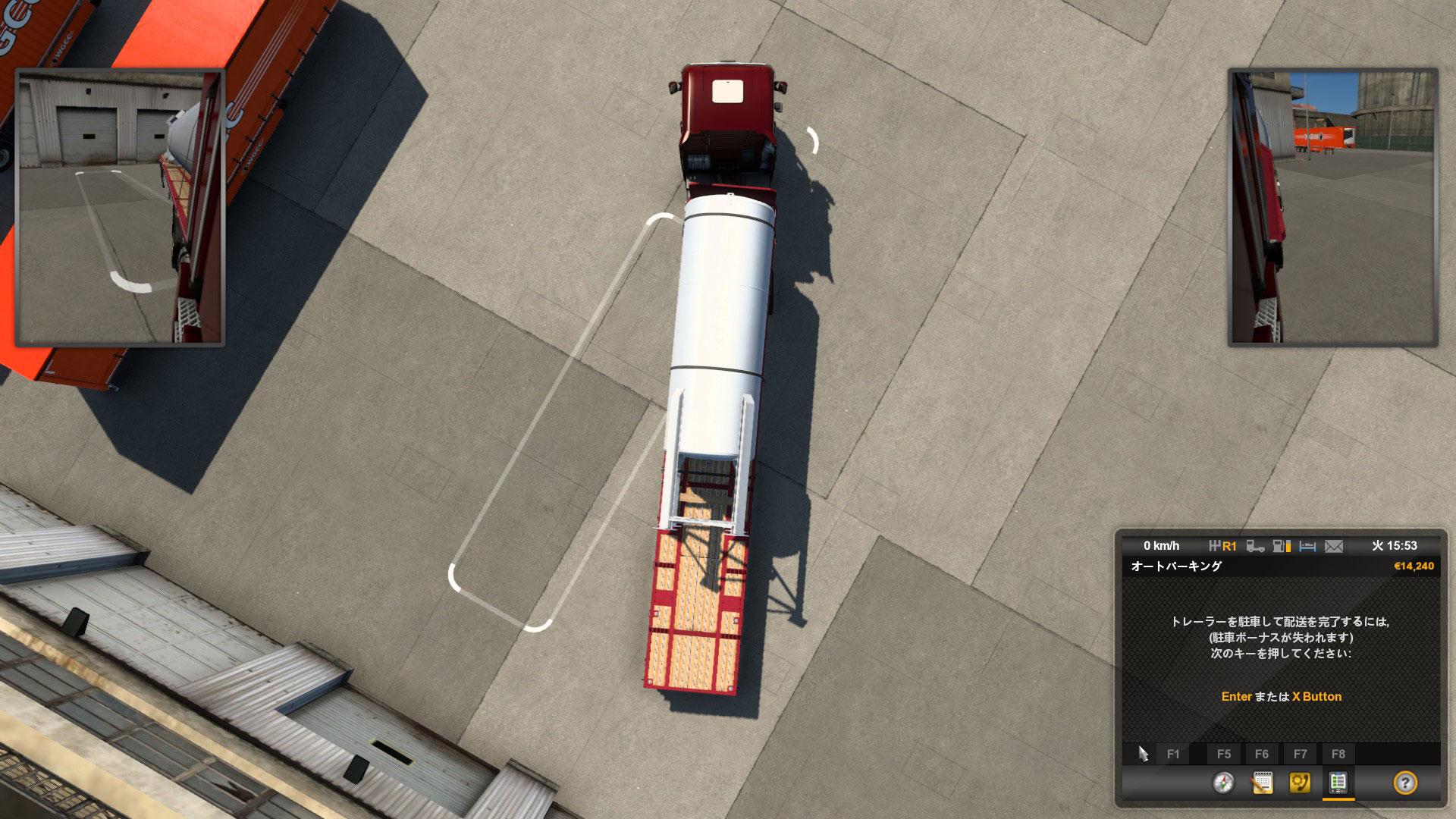ETS2駐車